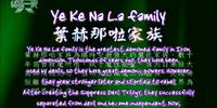 Ye He Na La Family