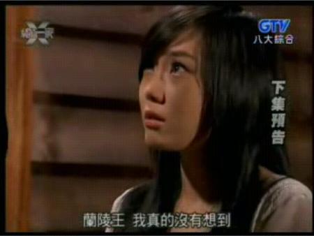 File:Bing Xin.jpg