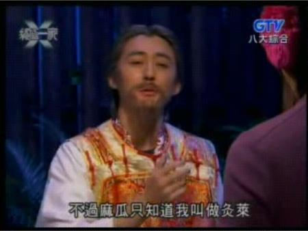 File:Jiu Lai.jpg