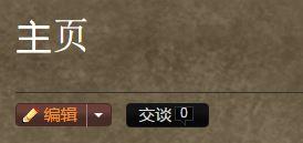 File:擷取.jpg