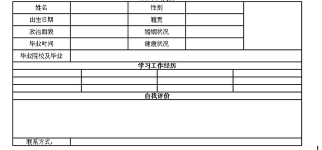 File:QQ图片20151019163927.png