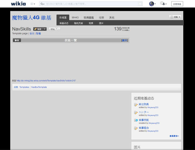 File:150227-Micyeung723-01.jpg