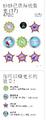 2015年5月25日 (一) 11:43的版本的缩略图