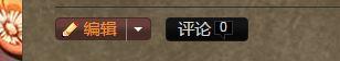 File:擷取00.jpg
