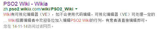 File:QQ截图20141115114304.png