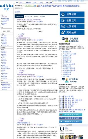 File:Screenshot 2013-12-09-02-39-51-1.png