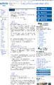 2013年12月8日 (日) 18:46的版本的缩略图