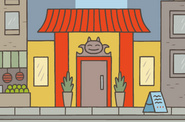 Chinese Restaurant Front