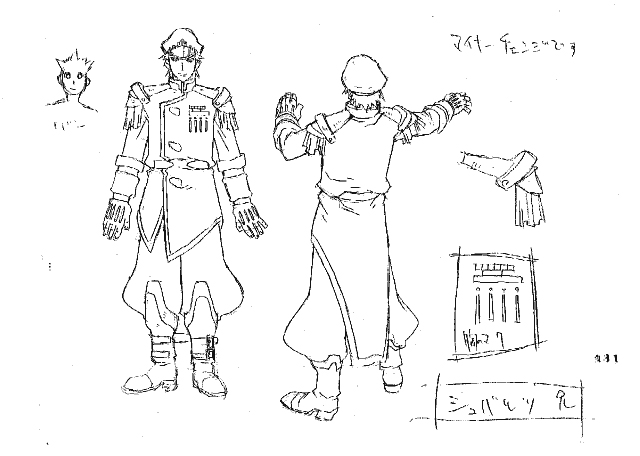 File:Concept Anime Karl.jpg