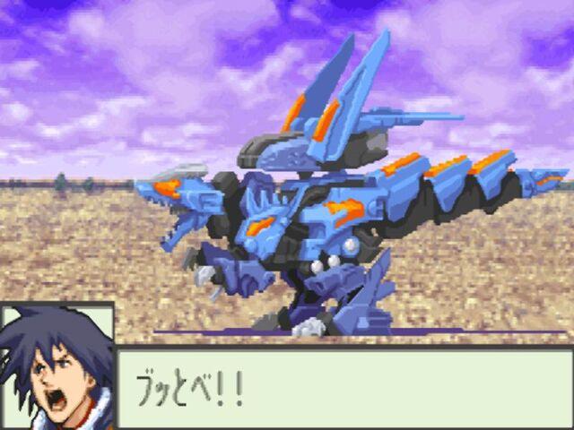 File:SagaFZ ZanRyuki.JPG