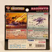 Nr maccurtisbox2