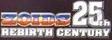 Rebirthcentury-logo-low-res
