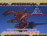 Bio Raptor Commander