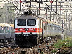 File:250px-Bhopalshatabdi.jpg