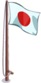Flag japan-icon.png