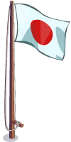 File:Flag japan-icon.png
