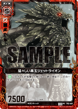 P02-004 Sample