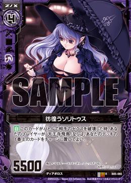 B05-065 Sample