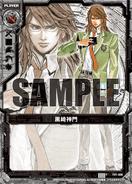 F01-008 Sample