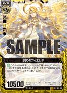 B01-056 Sample