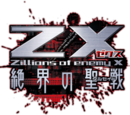 Z/X - Crusade of the Absolute Boundary